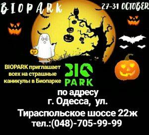 Halloween biopark